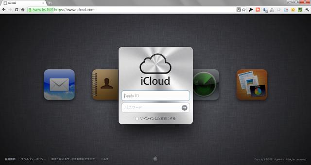 iCloudメールアドレス変更はできない?それならエイリアスアドレスで。