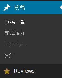 投稿の編集 ‹ ぼっけぇゆりぃ — WordPress
