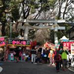 六甲八幡神社の厄除大祭に行ってきた