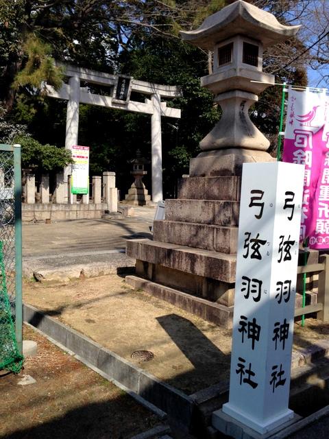 羽生結弦選手で有名になった神戸御影の弓弦羽神社への行き方