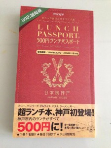 lunchpassport