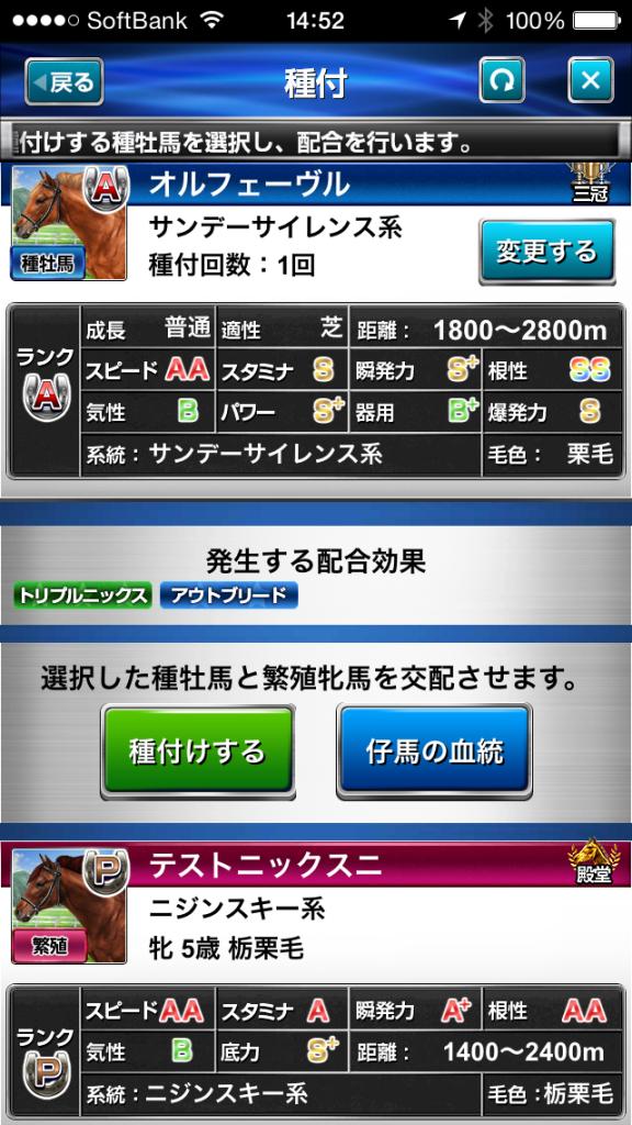 triple10