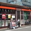 CAFE OVESTでトンテキランチ ランチパスポート神戸版で500円