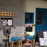 六甲道でランチ やまだ食堂の定食がオススメ