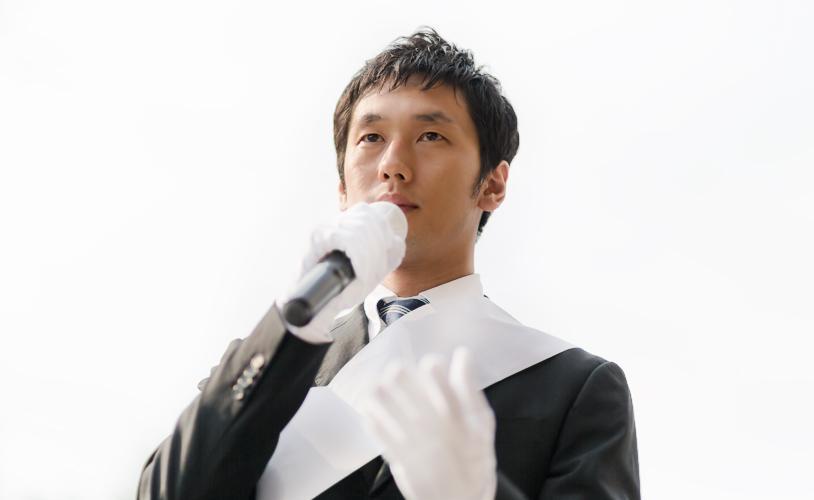 OOK86_syouhizeizouzeiwokataru500