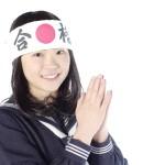 受験の合格祈願に神戸なら兵庫七福神の神社仏閣を巡ってみては